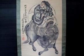 荻津源勝章画「牛に乗った大黒様」