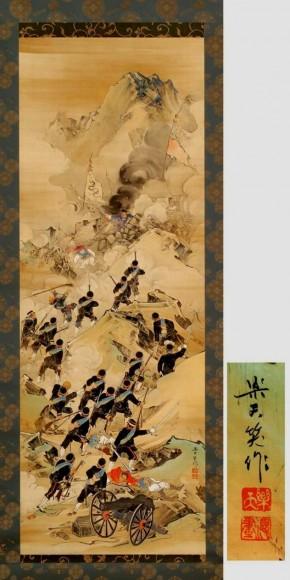 北沢楽天「日清戦争之図」
