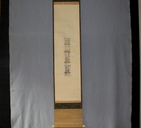国学者平田篤胤短冊軸 江戸時代    盗まれました