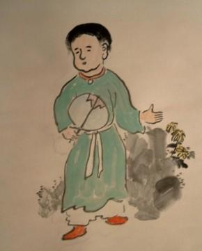 中村不折画讃「菊慈童之図」