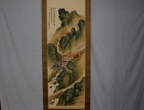 竹美画賛「青緑山水之図」 共箱