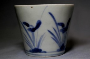 古伊万里並菖蒲文蕎麦猪口(129) 初期手 江戸時代中期