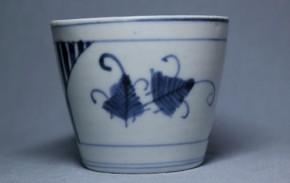 古伊万里枠絵羊歯文蕎麦猪口(131) 江戸時代中期