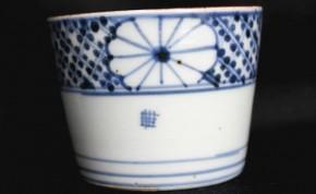 古伊万里花弁地菊花文.七宝花弁文蕎麦猪口(132) 江戸時代後期