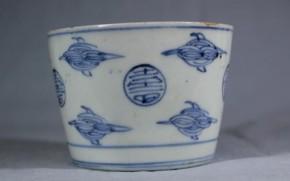 古伊万里壽字霊雲文小形蕎麦猪口(136) 江戸時代後期