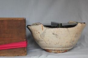 古志野舟形鉢(水差仕立) 江戸時代中期~後期