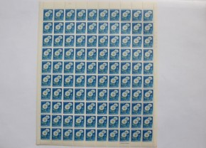 新動植物I 発光15円切手「菊」 100枚シート