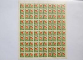 新動植物I 発光7円切手「金魚」第1版100枚シート