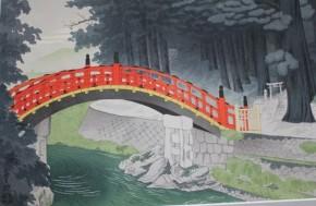 徳力富吉郎「雨の日光神橋」大版画