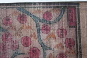 李朝の古絵図 (2) 忠清道 李朝時代中期 16~17世紀