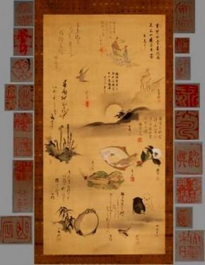 十八作家合作之図(1)崋山,文晁,抱一,南湖ほか  江戸時代