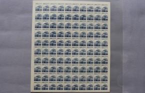 第3次昭和 「富士山と桜」20銭 100面シート 1946年発行 美品