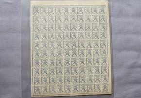 第2次昭和初雁4円切手 100面シート  1947年発行  美品