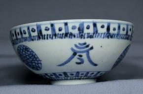 藍九谷丸文.文字文様小碗   江戸時代前期