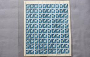 新動植物I 発光15円切手「菊」第1版100面シート 美品