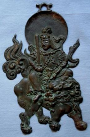 古銅文殊菩薩懸仏 室町~江戸時代