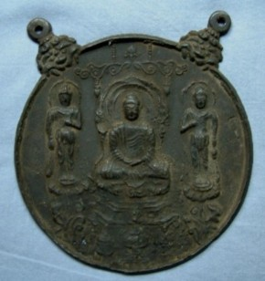 鋳造銅製釈迦三尊懸仏