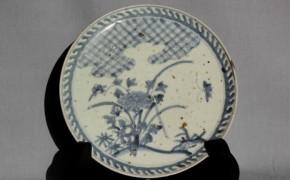 藍九谷手牡丹蝶四方襷図中皿 江戸時代前期