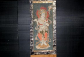 仏画「火焔明王立像」か「閻魔像」 江戸時代