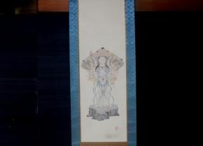 仏画「彩色高成寺千手観音像」 時代箱入り