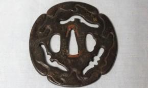 鍔(49)鉄地雲形透かし鍔 江戸時代 重信銘