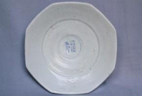 李朝分院手染付「福」字銘八角皿 李朝時代後期
