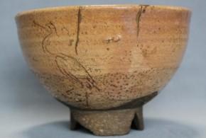 (愛知県)秋二焼(養老焼)立鶴茶碗 江戸時代