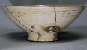 李朝雨漏り柔らか手茶碗 李朝時代後期