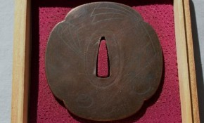 鍔(107)銅磨地木瓜形熨斗宝珠文鍔 江戸時代