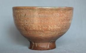 李朝三島手呉器茶碗(1) 伝世品 李朝時代前期