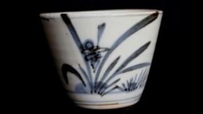初期手水仙雁文蕎麦猪口(78) 17世紀