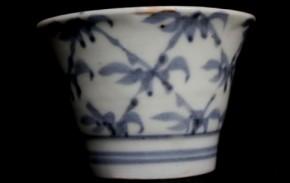 初期手竹矢来蕎麦猪口(79) 17世紀