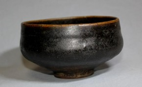 黒高麗馬盥形茶碗 李朝時代初期 伝世品
