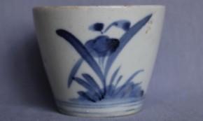 初期手水仙図蕎麦猪口(88) 江戸時代中期