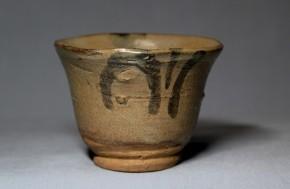 絵唐津立酒盃(2)   江戸時代中期~後期