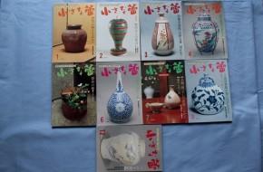 「小さな蕾」 9冊
