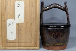 瀬戸飴釉手桶形茶入   明治時代  漆割蓋付