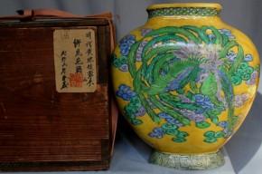 中国黄色地鳳凰図壺       時代不詳