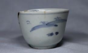 初期伊万里山水文猪口(掘りの手)(2)  江戸時代初期  本物保証