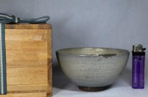 唐津斑釉茶碗(2)   江戸時代