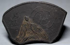 中國曹素功製福寶圖古墨(2) 清朝時代