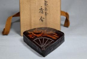 塗師宗鐡作「陶製宝之玉」香合  共箱.共布