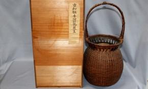 日本製竹籠(3)   明治~大正時代