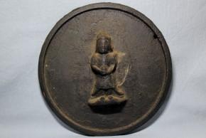 銅製押出仏吉祥天懸仏   桃山時代