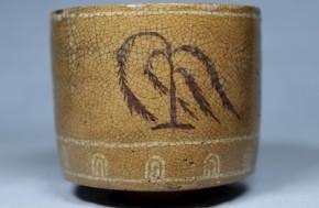 古唐津白黒象嵌香炉(1-1)  江戸時代初期(初源伊万里か) 純銀火屋付
