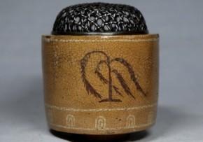 ◎古唐津(初源伊万里)白黒象嵌香炉(1)  江戸時代初期  純銀火屋付
