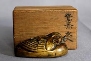 黄銅製鴛鴦水滴   江戸時代後期