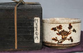 絵高麗菊絵見立茶碗(状筒.香炉) 李朝時代初期