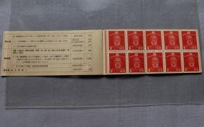 第2次昭和「乃木大将」郵便切手帖 2銭x40枚 間紙あり.糊なし 1944年発行 美品