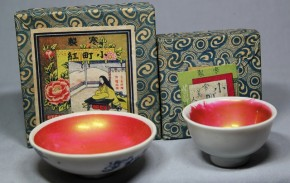 東京清花堂製寒製小町紅紅猪口  2箱  大正~昭和時代  未使用